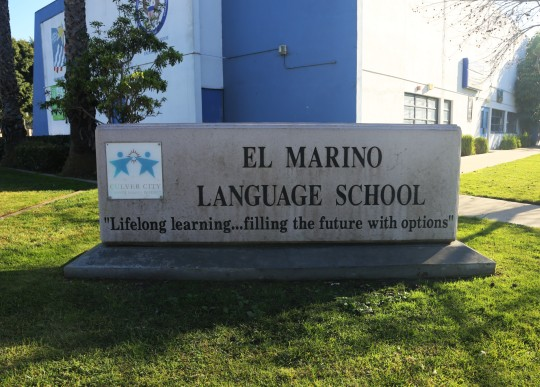 Culver-City-El-Marino-Language-School-e1398990773675